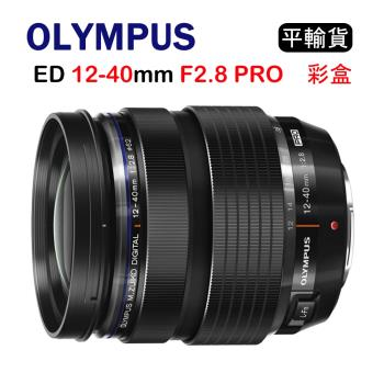 OLYMPUS M.ZUIKO DIGITAL ED 12-40mm F2.8 PRO(平行輸入)彩盒