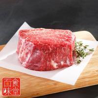 百味食堂 紐西蘭PS頂級菲力牛排15份(250g/份)