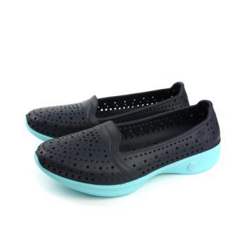 SKECHERS H2GO 懶人鞋 洞洞鞋 防水 雨天 女鞋 深藍色 14690NVBL no805