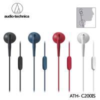 鐵三角 ATH-C200IS 可通話智慧型手機用耳塞式耳機
