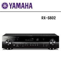 【YAMAHA】5.1聲道 薄型AV環繞擴大機 RX-S602