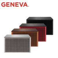 【Geneva】藍牙喇叭  Acustica Lounge