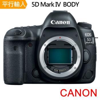 Canon EOS 5D Mark IV / 5DM4 / 5D4 單機身*(中文平輸)