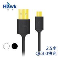 Hawk Micro USB充電傳輸線2.5米