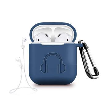 Apple AirPods 藍芽耳機亮彩保護套