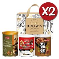 紅布朗 頂級金緻禮盒(頂級生機果仁+綜合堅果+聰明堅果) x2入
