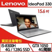 Lenovo聯想 IdeaPad 330 81FK00B8TW 15.6吋FHD獨顯四核效能筆電
