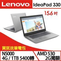 Lenovo聯想 IdeaPad 330 81D100JXTW 15.6吋FHD獨顯四核效能筆電