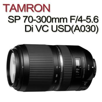TAMRON SP 70-300mm F/4-5.6 Di VC USD (公司貨A030)