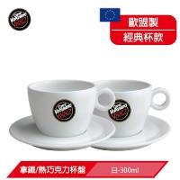 義大利 Caffè Vergnano 維納諾拿鐵 Latte 杯盤 - 300ml(白)