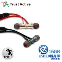 Trust Active 無線藍芽鋁合金高音質運動耳機