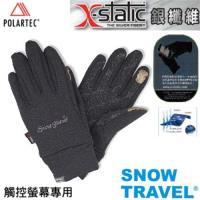 史上最強觸控式保暖手套[SNOWTRAVEL] X-STATIC銀纖維保暖觸控手套(黑色)AR-61