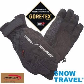 【SNOW TRAVEL】德國頂級GORE-TEX+PRIMALOFT防水防寒專業手套 /黑色/AR-62(他說第二,沒人敢說第一)