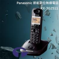 Panasonic 國際牌數位無線電話 KX-TG2511 (鈦金黑)