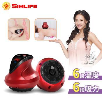 SimLife-好循環電動刮痧拔罐機-(拔罐/刮痧/按摩)