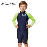 沙兒斯 時尚兒童二件式泳裝NO.B66802