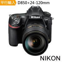 【128G副電單眼包】NIKON D850+24-120mm 單鏡組*(中文平輸)