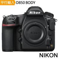 【128G副電單眼包】NIKON D850 單機身*(中文平輸)