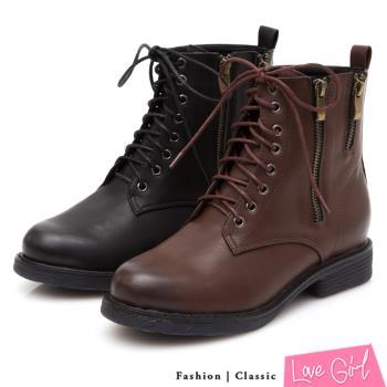 Love Girl 酷帥拉鍊造型8孔綁帶馬丁短靴