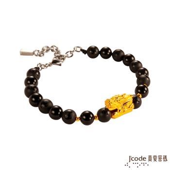 Jcode真愛密碼 招財貔貅黃金/黑瑪瑙手鍊-立體硬金款-大(單隻版)