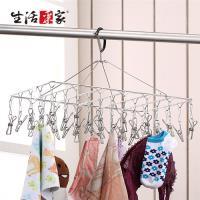 生活采家台灣製304不鏽鋼35夾長方晾曬衣架