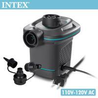 INTEX 110V家用電動充氣幫浦(充洩二用)(66639)