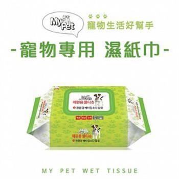 【MY PET】韓國寵物專用濕紙巾80抽 毛小孩專用濕紙巾 狗狗 / 貓咪專用濕紙巾 5包