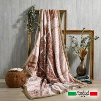 Raphael拉斐爾 高級雕絨毯-夏奇亞