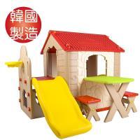 韓國 HAENIM TOY Fun Park Kids Play House 多功能遊戲屋+溜滑梯+桌椅 HN-777