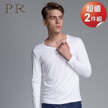Paul Rolf U領中空遠紅外線發熱衣2件組-白
