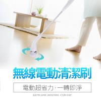 Euleven 有樂紛  電動清潔刷 ( SYJ-3008 )