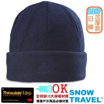 [SNOW TRAVEL]SW/AR-21美國3M-Thinsulate-Ultra極地纖維加厚超保暖風雪帽/藍/日韓限量版/滑雪/登山/銷售第一
