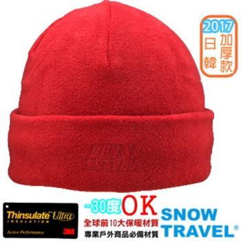 [SNOW TRAVEL]SW/AR-21美國3M-Thinsulate-Ultra極地纖維加厚超保暖風雪帽/紅/日韓限量版/滑雪/登山/銷售第一