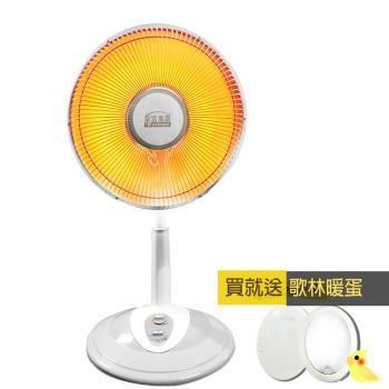 華信 12吋 定時鹵素電暖器 HR-1299T