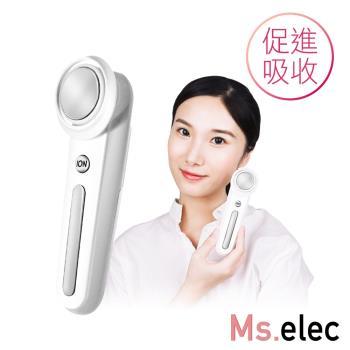 Ms.elec米嬉樂 - 40℃離子美容儀(溫感美容.導出導入.美顏儀.導入儀)