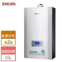 【櫻花】   16L 渦輪增壓智能恆溫熱水器 無溫控器 - DH-1693