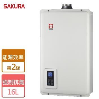【櫻花】  16L 智能恆溫熱水器 - 部分地區含基本安裝 DH-1670A