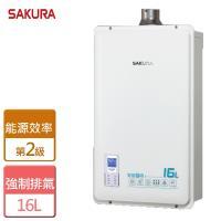 【櫻花】  16L 智能恆溫熱水器 - DH-1631A