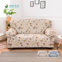 格藍傢飾-伊諾瓦涼感彈性沙發套-2人座-(二款任選)