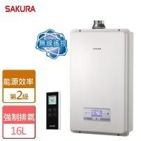 【櫻花】  16L 無線遙控智能恆溫熱水器 - SH-1625