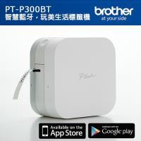 Brother PT-P300BT 智慧型手機專用標籤機