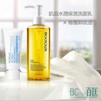 BIOCROWN百匡 橄欖卸妝肌因保濕清潔組(橄欖卸妝油+肌因潔顏乳)