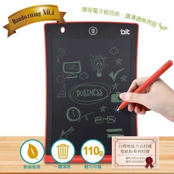 【bit】 8.5吋液晶電子紙手寫板 電子塗鴉板 電子畫板-火焰紅