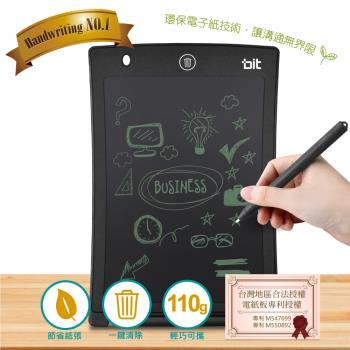 【bit】 8.5吋液晶電子紙手寫板 電子塗鴉板 電子畫板-神秘黑