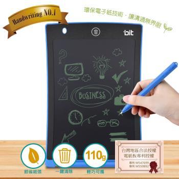 【bit】 8.5吋液晶電子紙手寫板 電子塗鴉板 電子畫板-湖海藍