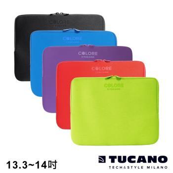 TUCANO Colore 多彩時尚筆電防震內袋 13.3-14吋