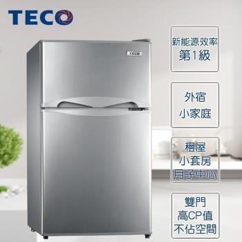 TECO東元100L一級雙門小冰箱 R1001N