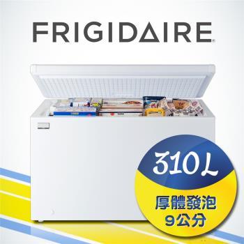 美國富及第Frigidaire 310L 商用等級冷藏冷凍櫃 FRT-3101HZR 福利品