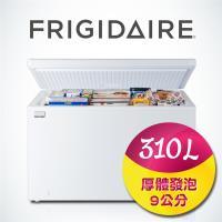 美國富及第Frigidaire 310L 商用等級冷藏冷凍櫃 FRT-3101HZR