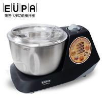 EUPA優柏 第三代多功能攪拌器(小黑)  TSK-9416
